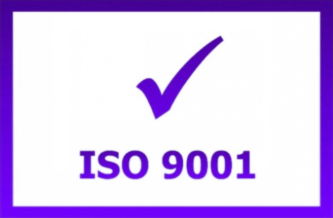 De ISO 9001 is de internationale norm voor kwaliteitsmanagementsystemen